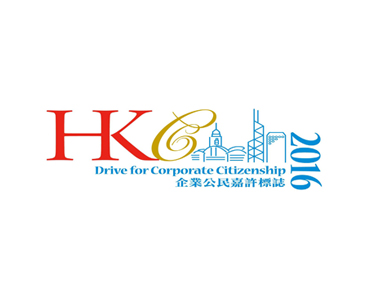 Hong Kong Corporate Citizenship